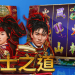 Topgames spellen van de week online casino speelhal Circus Napoleon Unibet Goldenvegas 2021 herfst slots