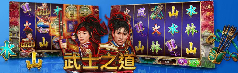 Topspellen van de week online casino speelhal Circus Napoleon Unibet Goldenvegas 2021 herfst slots